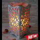 Светильник-корзина из гималайской соли Узоры 1,5 кг