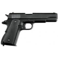 Пистолет автоматический