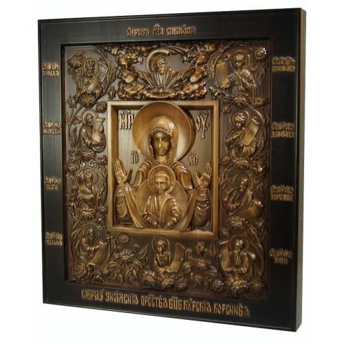 Икона Божией Матери Знамение Курская Коренная