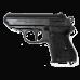 """Пистолет  """"Ваффен-SSPPK"""""""